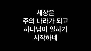 시선 - 예수전도단 캠퍼스워십 7집