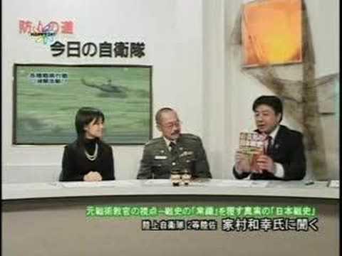 真実の「日本戦史」1 of 3 - You...