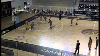 Nigel Byam Bahrain Basketball Highlight  Isa Town 2011