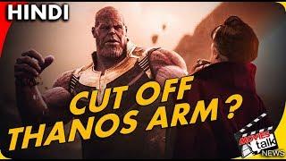 Why Didn't Dr: Strange Cut Off Thanos Arm In Infinity War Film ...