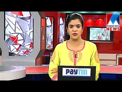 പ്രഭാത വാർത്ത   8 A M News   News Anchor Shani Prabhakar   January 18, 2017   Manorama News