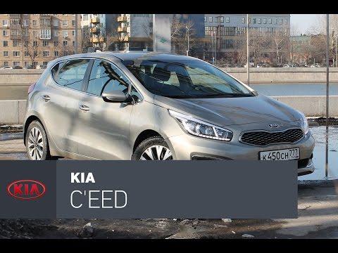 Отзывы о Kia Ceed SW 2015 Киа Сид СВ 2015 с ФОТО