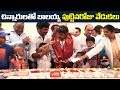 Balakrishna Birthday Celebrations at Basavatarakam Cancer Hospital | HBD NBK | NTR Biopic | YOYO TV
