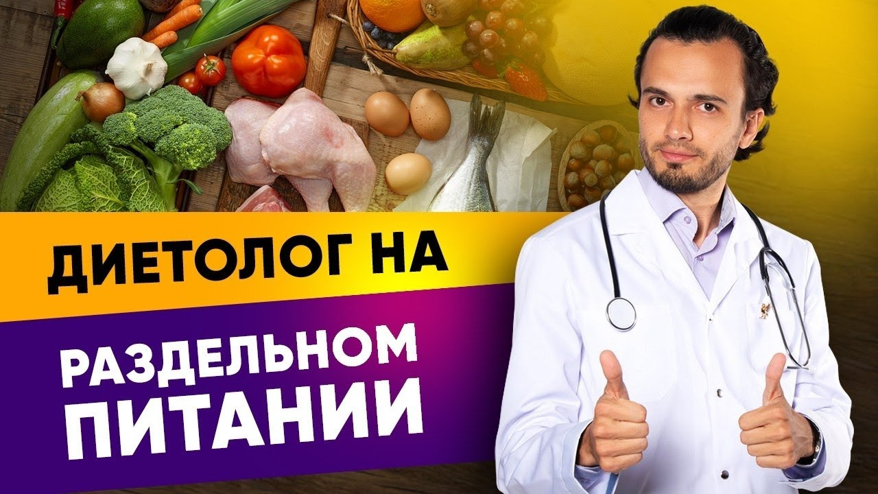 эффективное питание для похудения