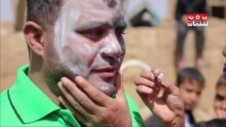 ريف اليمن | الحلقة الرابعة | يمن شباب