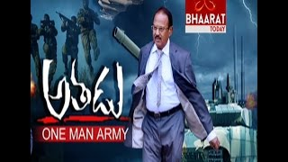Big Banner || Unknown Facts And Fabulous History of NSA Ajit Doval || 02-10-2016 || Bhaarat Today