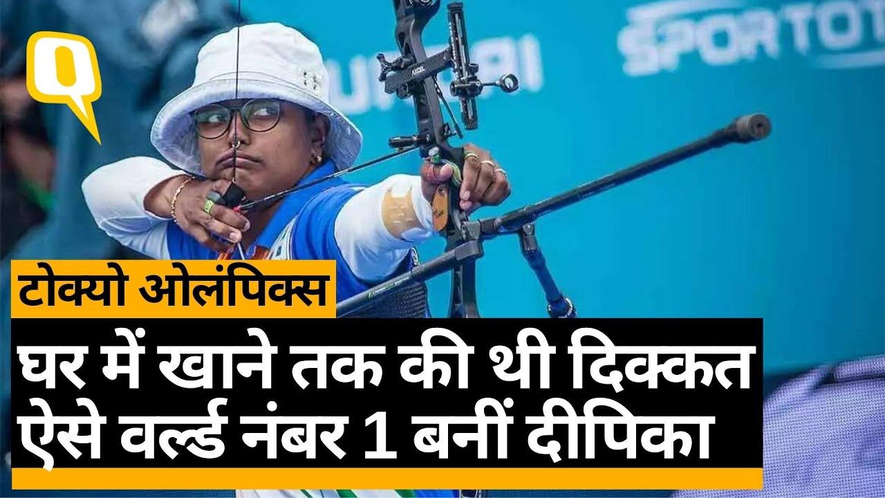 Tokyo Olympics: पिछली गलतियों से सीख, आगे बढ़ने का नाम Deepika Kumari | Quint Hindi