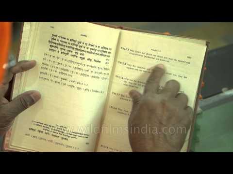 Atharvaveda - Sacred text of Hinduism