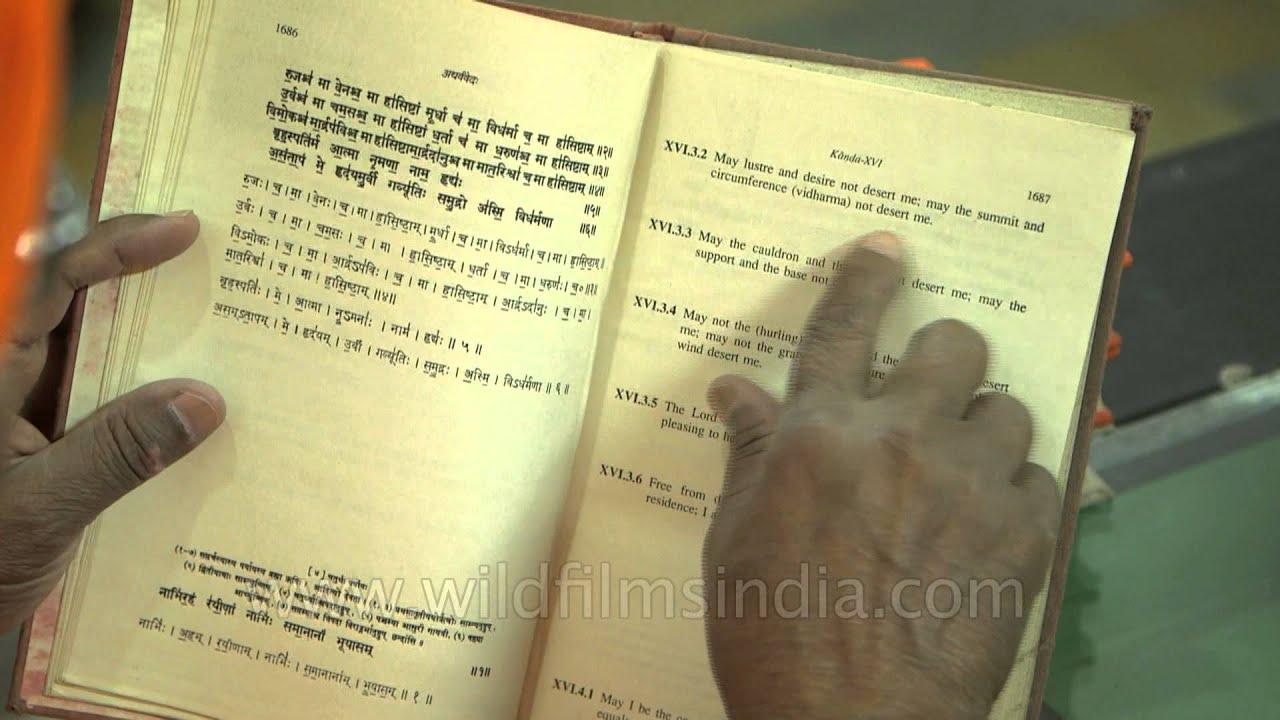 Sanskrit Of The Vedas Vs Modern Sanskrit: Sacred Text Of Hinduism