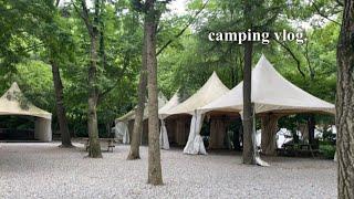 캠핑 브이로그 VLOG | camping, 김포 문수골…