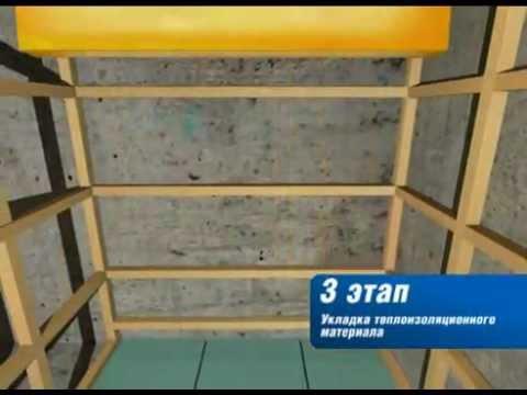 видео: Строим сауну в квартире