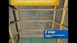 Строим сауну в квартире(, 2012-04-16T11:57:22.000Z)