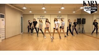 KARA(카라) - CUPID(큐피드) choreography vod KARA 7th Mini Album [In...