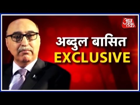 Exclusive Interview Of Abdul Basit With Aaj Tak