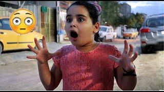 دانيه راحت دور فطور برمضان #تحشيش  طه البغدادي