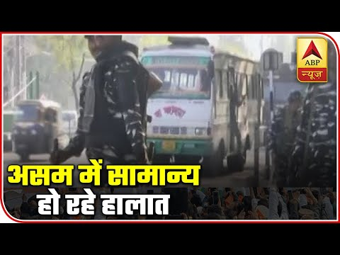 Watch Top 25 News Of The Day In Super-Fast Speed | ABP News
