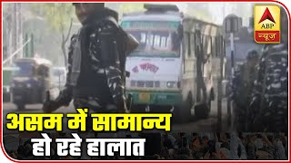 Watch Top 25 News Of The Day  N Super Fast Speed  ABP News