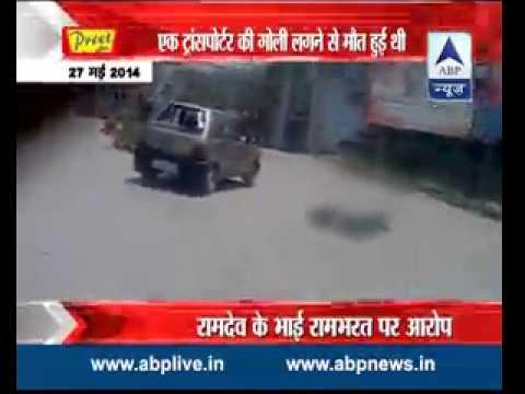 Viral Video: One die as security staff of Baba Ramdev's Yoga Patanjali open fire