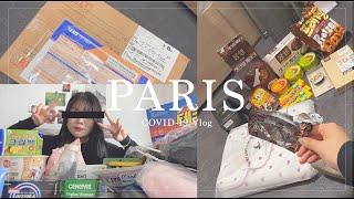 파리교환학생[Paris Vlog] / 한국에서 택배가 …