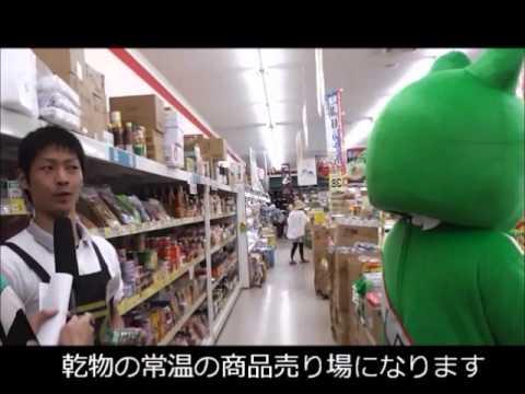 働き者ケロちゃん店長になる播州赤穂47フォーティセブンリカーズ編②/5