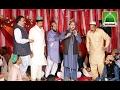 Download Naat Sharif.Ahmad Ali Hakim.Best Punjabi Naat 2017 Aa vi hun aa vi ja MP3 song and Music Video