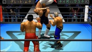 Shin Nippon Pro Wrestling Toukon Retsuden 3 (PLAYSTATION)