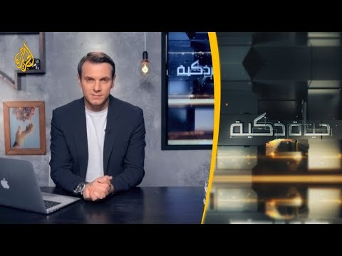 حياة ذكية-نظارة الواقع الافتراضي.. لا حاجة لزيارة الطبيب  - 00:54-2019 / 5 / 23