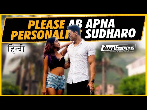 PLEASE AB APNA PERSONALITY SUDHARO | STOP MAKING THIS PERSONALITY DEVELOPMENT MISTAKE in Hindi
