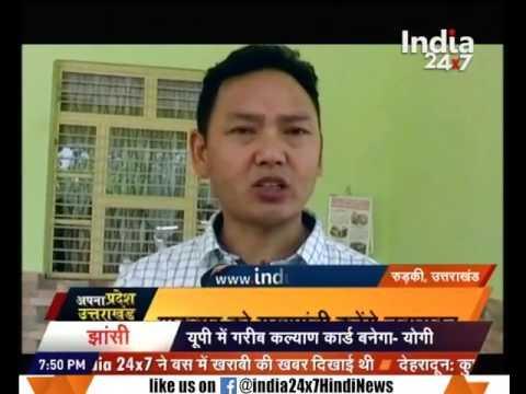 India's biggest solar power plant installed in Uttarakhand
