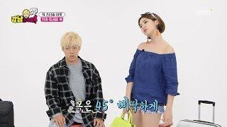 정진의 현아 따라잡기! [강남스타일]10회(8/15)_GangnamStyle ep.10