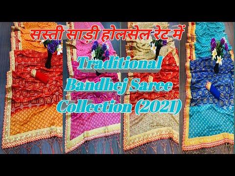 Bandhani Multicolor Sarees With Gota Patti Work //Traditional Bandhej Saree Collection (2021)