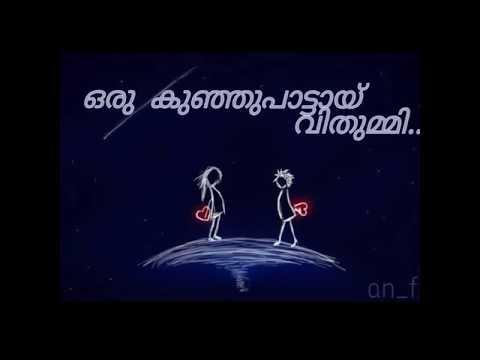 Kanneer Poovinte - Malayalam Whatsapp Status