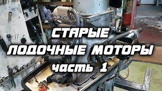 видео Автозапчасти для отечественных авто в Одессе