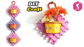 Wall Hanging Flower Vase from Popsicle Stick | Easy DIY Craft | Wall Showpiece for Room Decor