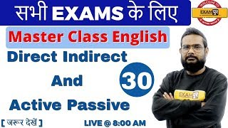 CLASS 30 | # सभी EXAMS के लिए | ENGLISH MASTER CLASS | by MISHRA SI...