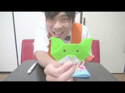 カトくら!『折り紙で遊ぼう』