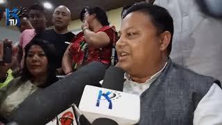 Kalimpong Ktv News 17th July 2019