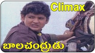 Balachandrudu Movie || Climax Action Scene || Mahesh Babu, Geetha