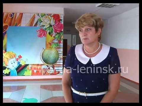 ленинск кузнецкий знакомства