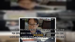 '그것이 알고싶다' 윤상엽 씨 누나가 청와대 국민청원을 올렸다
