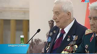 В Волгограде 75-летию со дня учреждения ордена Славы посвятили урок Победы