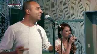 Arash - I Need Your Love (Shaggy ft. Mohombi Cover) @Европа Плюс Акустика