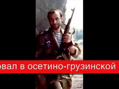 Осетины, воевавшие в Арцахе(Карабахе)