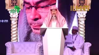 Baixar Journey of Faith 2018... Third Hour. Morning Session- Sh. Assim Al Hakeem