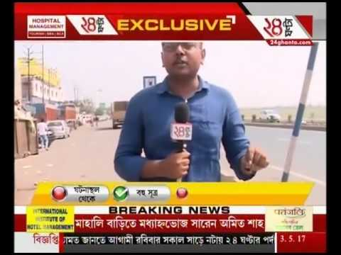 Aircraft refuelling tanker turns turtle resulting in oil spill at Kolkata airport,2 Injured