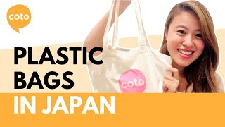 Plastic Bags in Japan - マイバッグ