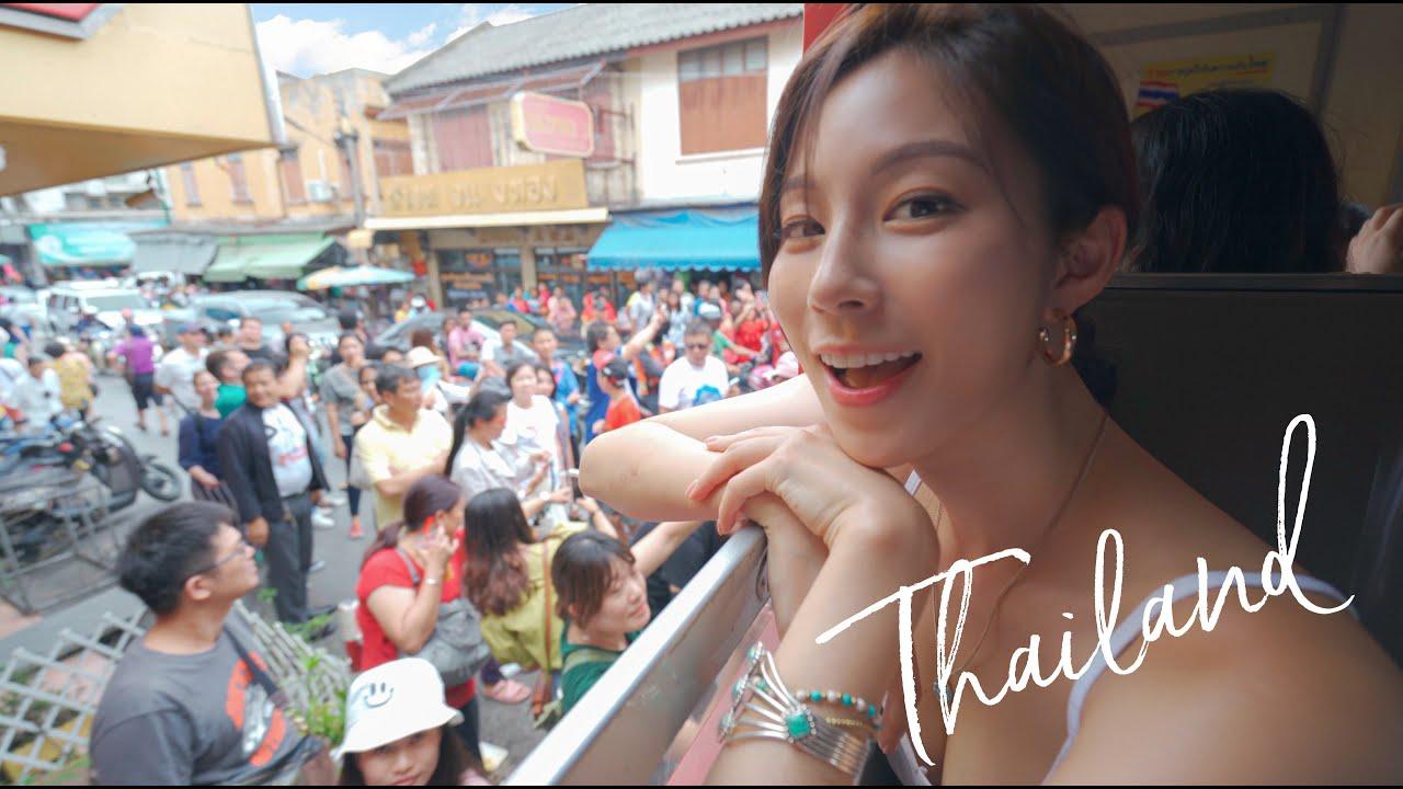 세계에서 가장 위험한 시장엔 뭐가 있을까? | 태국 여행 | 방콕