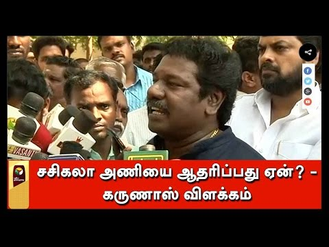 ADMK Karunas Angry Press Meet on his Allegations at Koovathur Resort