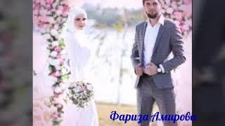 ❤Очень красивый свадебный нашид🔥