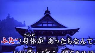 ☆北山崎☆  水田竜子・♬Toshio-Miura.